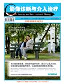 电子刊物第七十六期