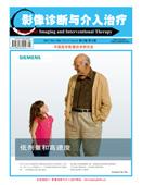电子刊物第八十四期