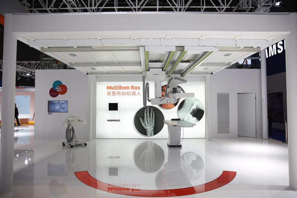 十轴双悬吊系统的数字化X射线透视系统-re.jpg