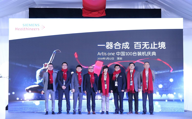 西门子医疗Artis one医用血管造影X射线机在中国装机达100台