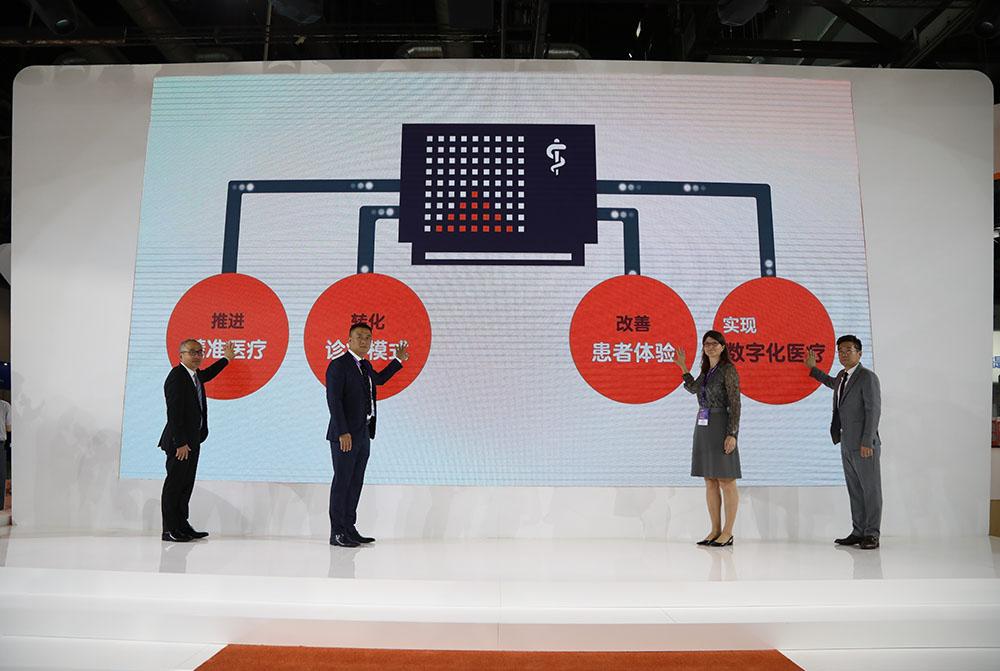 2018 China Hospeq西门子医疗创新产品发布会启动仪式.jpg