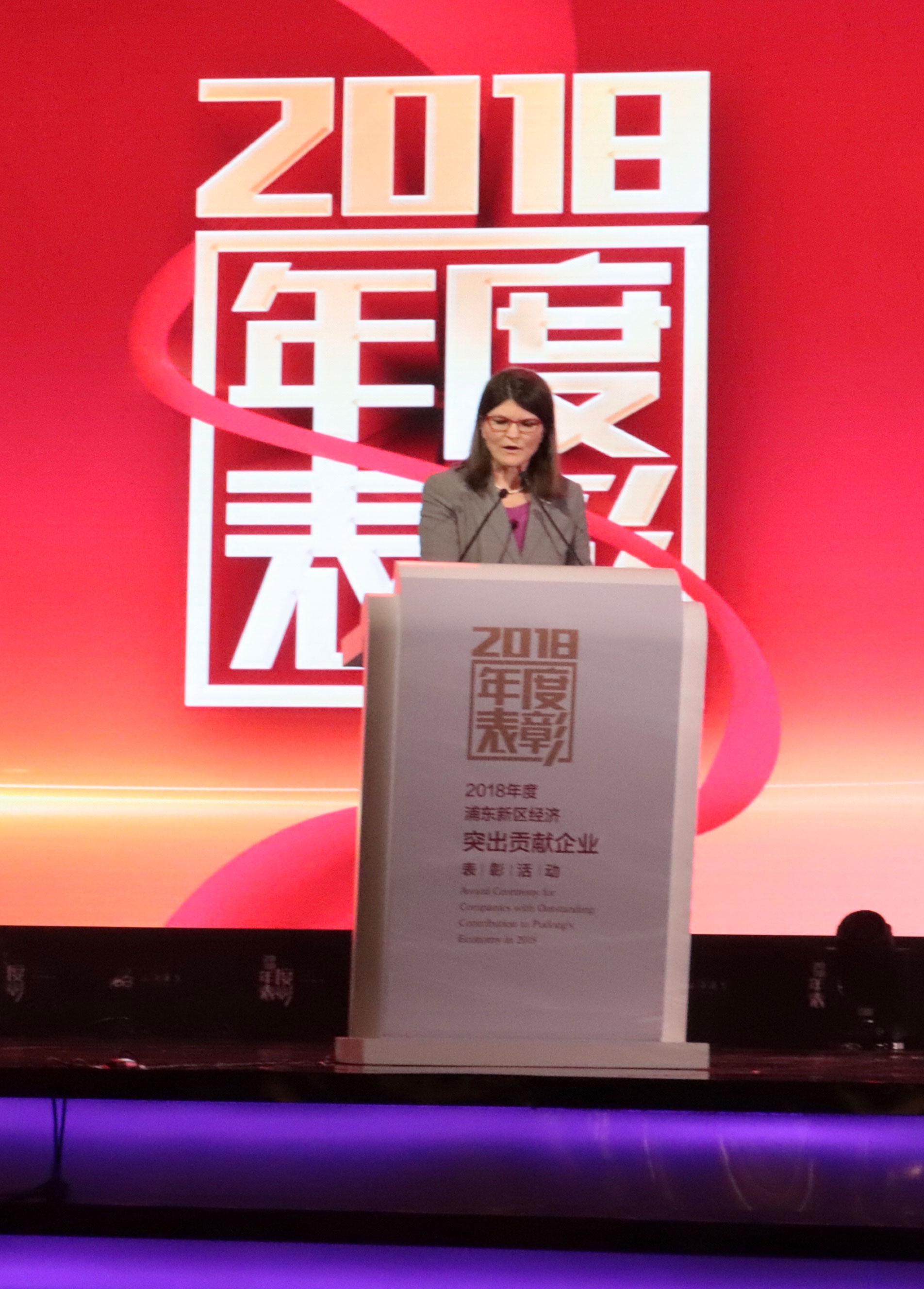 西门子医疗亚太区总裁陶琳女士发表感言.jpg