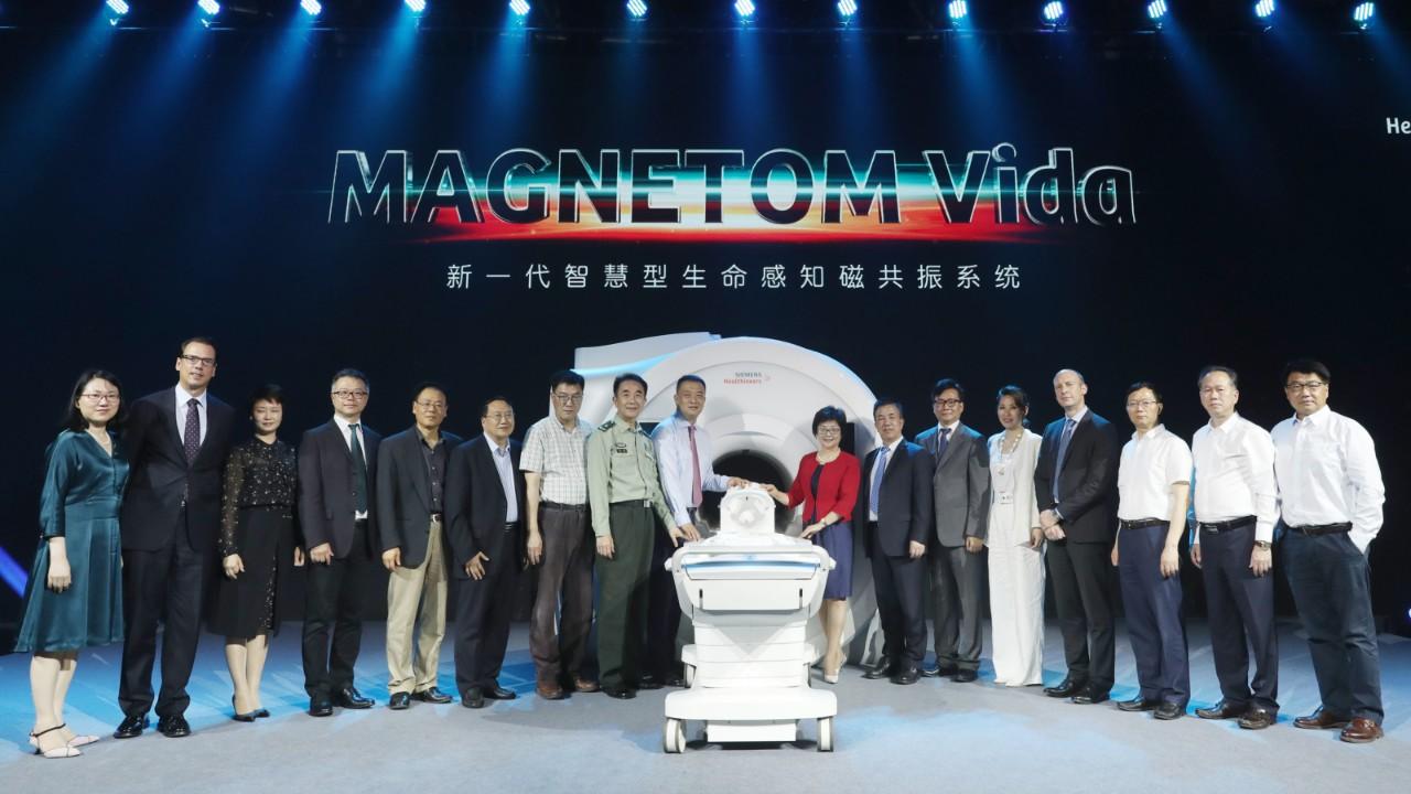 智慧感知生命 革新启幕未来 ——西门子医疗发布新一代智慧型生命感知磁共振产品MAGNETOM Vida